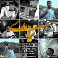 Papillon-Band-Nayamadi