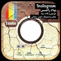 Payam-Ramses-Instagram