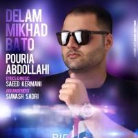 Pouria-Abdollahi-Delam-Mikhad-Ba-To
