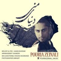 Pouria-Zeinali-Donyaye-Mani