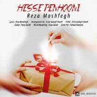 Reza-Moshfegh-Hesse-Penhooni