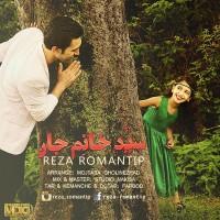 Reza-Romantip-Sayed-Khanem-Jan
