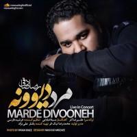 Reza-Sadeghi-Marde-Divooneh-(Live)
