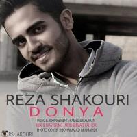 Reza-Shakouri-Donya