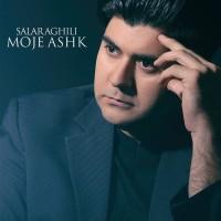Salar-Aghili-Moje-Ashk