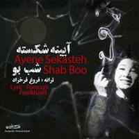 Shab-Boo-Ayene-Shekasteh