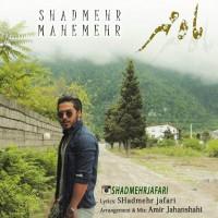 Shadmehr-Mahe-Mehr