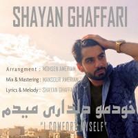 Shayan-Ghafari-Khodamo-Deldari-Midam