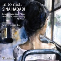 Sina-Haddadi-In-To-Nisti