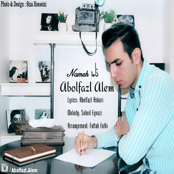 Abolfazl Alem - Name