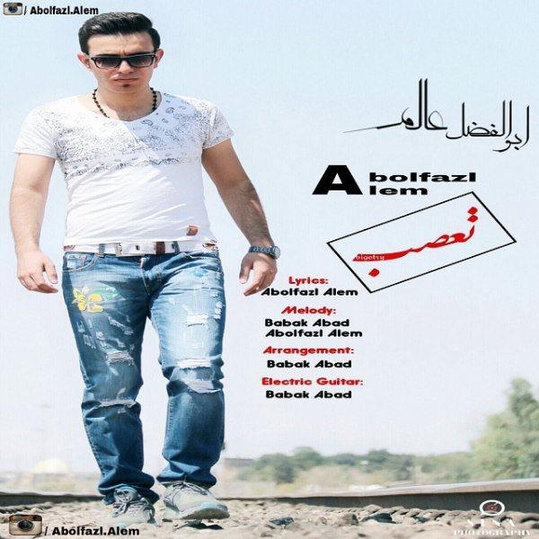 Abolfazl Alem - Taasob