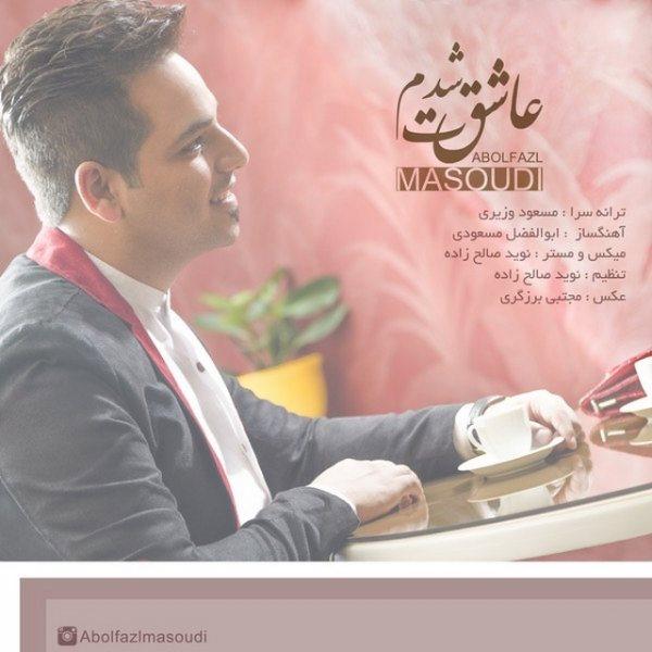 Abolfazl Masoudi - Asheghetam