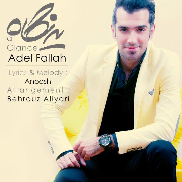 Adel Fallah - Ye Negah