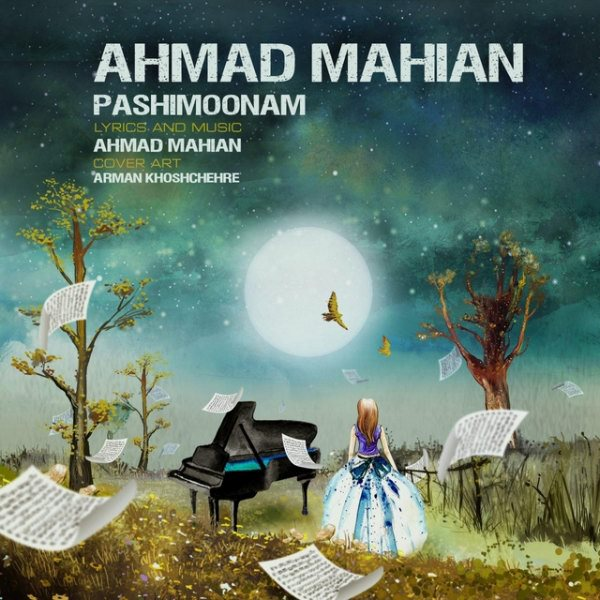Ahmad Mahian - Pashimoonam