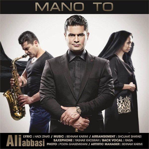 Ali Abbasi - Mano To