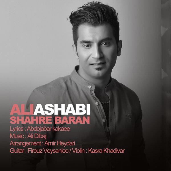 Ali Ashabi - Shahre Baran