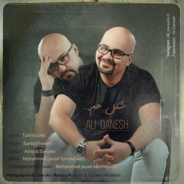 Ali Danesh - Shekleh Ham