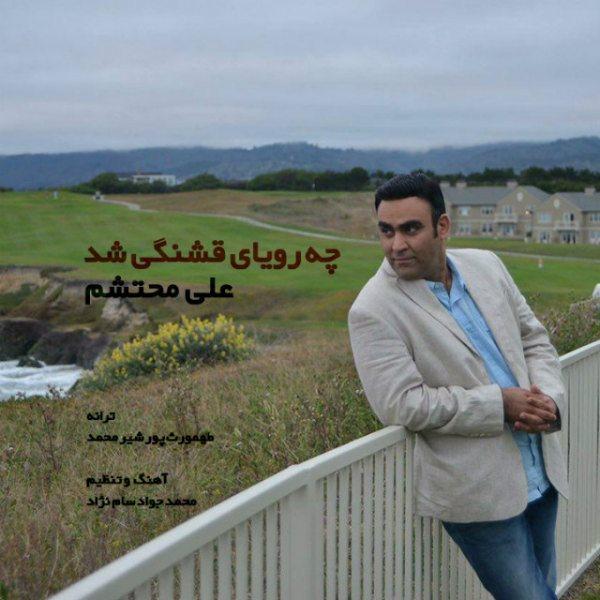 Ali Mohtasham - Che Royaye Ghashangi Shod