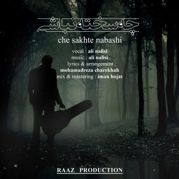 Ali Nafisi - Che Sakhte Nabashi