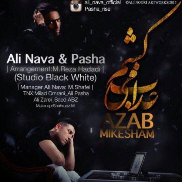 Ali Nava - Azab Mikesham (Ft Pasha)