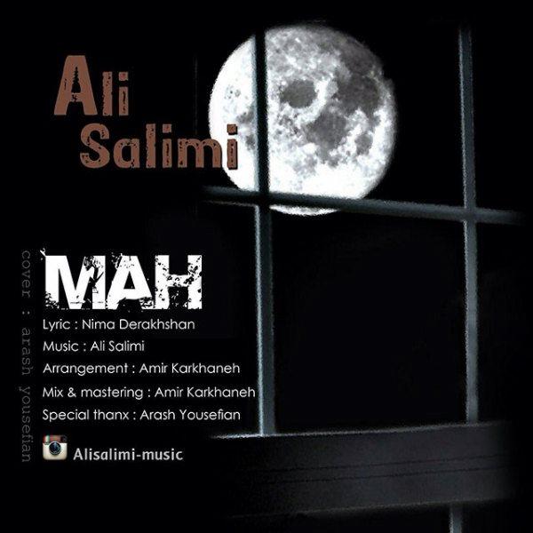 Ali Salimi - Maah