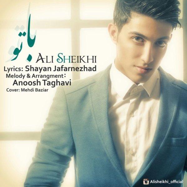 Ali Sheikhi - Ba To