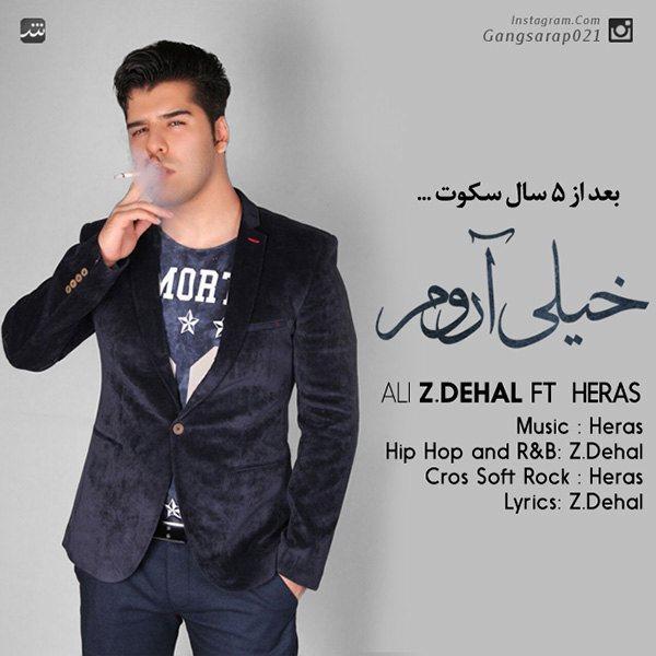 Ali Z.Dehal - Kheyli Aroom (Ft Heras)