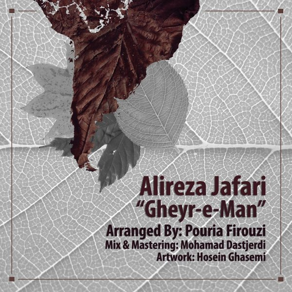 Alireza Jafari - Gheyre Man