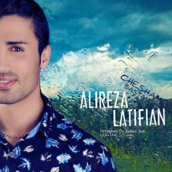 Alireza Latifian - Az Tahe Del