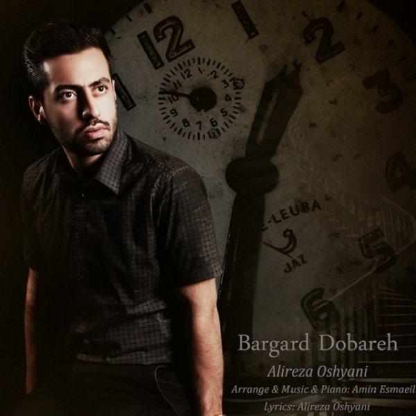 Alireza Oshyani - Bargard Dobareh