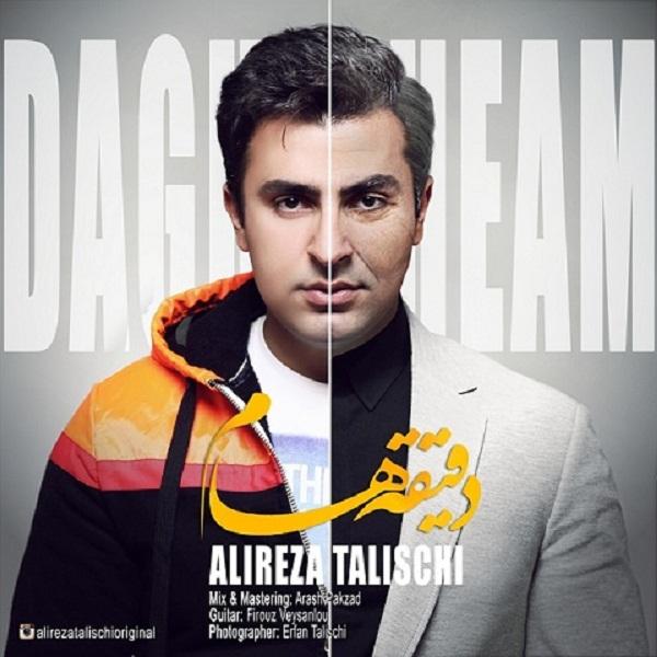 Alireza Talischi - Daghighe Ham