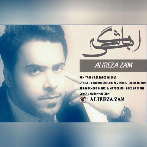 Alireza Zam - Age Bashi