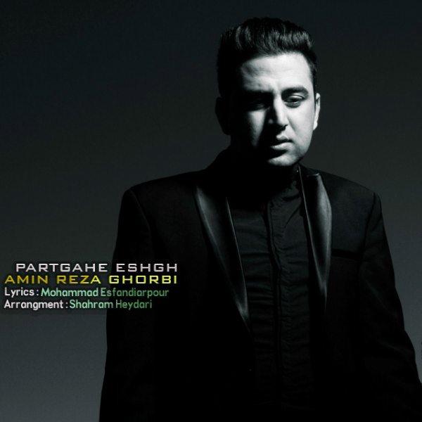 Aminreza Ghorbi - Partgahe Eshgh