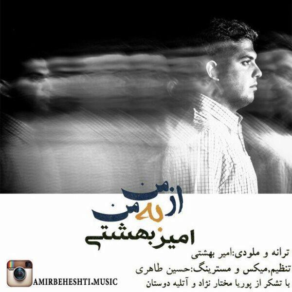 Amir Hossein Beheshti - Az Man Be Man