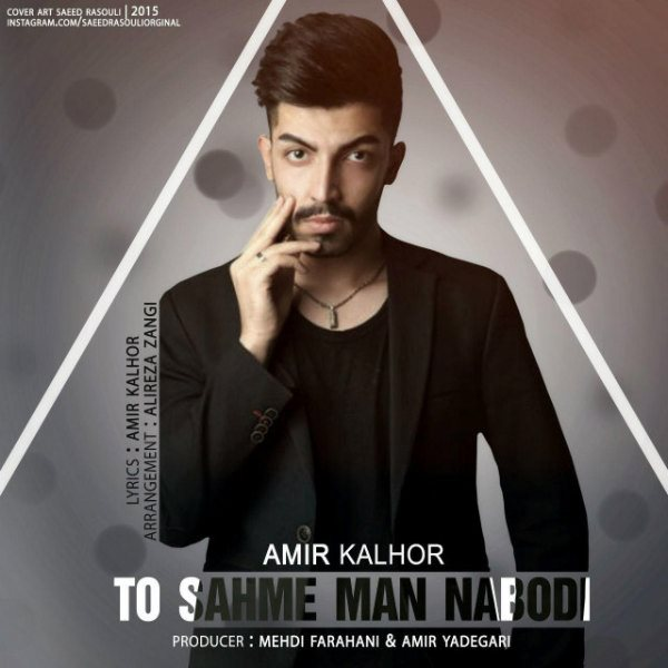 Amir Kalhor - To Sahme Man Nabodi