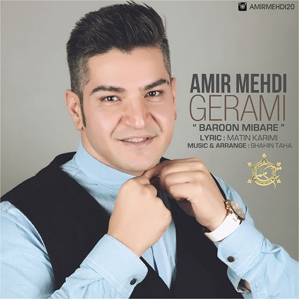 Amir Mehdi Gerami - Baroon Mibare