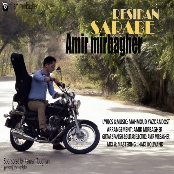 Amir Mirbagher - Sarabe Residan