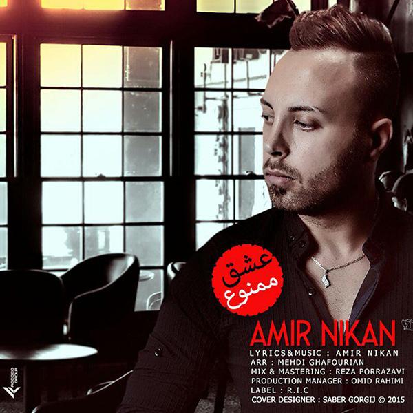 Amir Nikan - Eshgh Mamnoo
