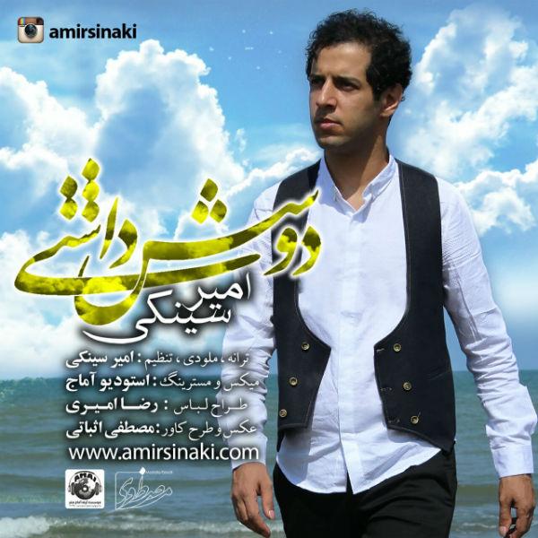 Amir Sinaki - Doosesh Dashti