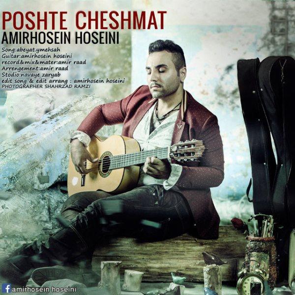 Amirhosein Hoseini - Poshte Cheshmat