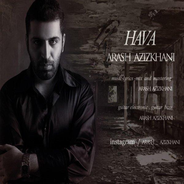 Arash Azizkhani - Hava