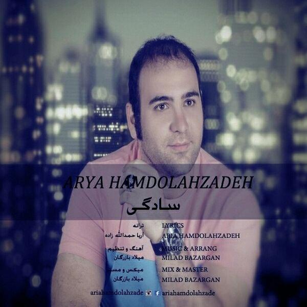 Aria Hamdollahzadeh - Sadegi