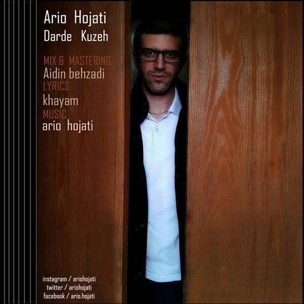 Ario Hojati - Darde Kooze