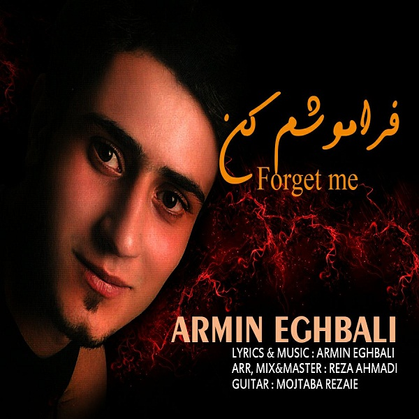 Armin Eghbali - Rahi Namoondeh