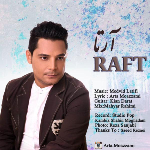 Arta - Raft
