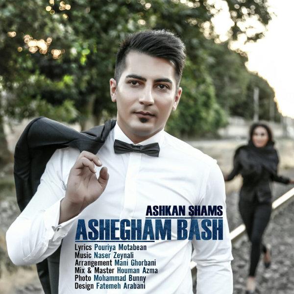 Ashkan Shams - Ashegham Bash