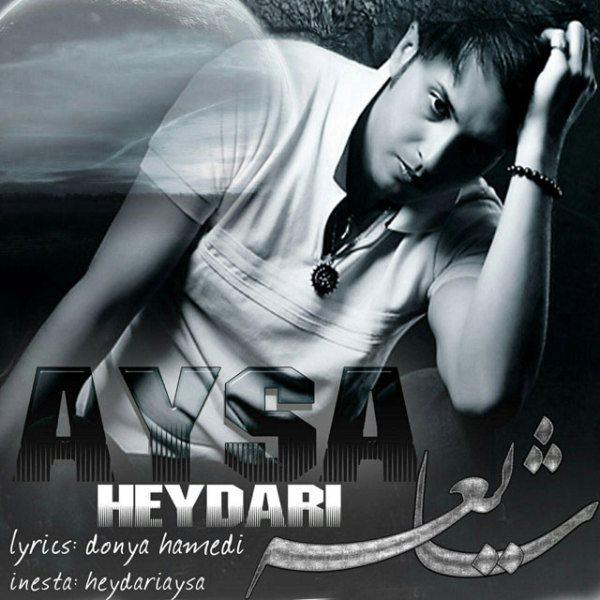 Aysa Heydari - Shayee