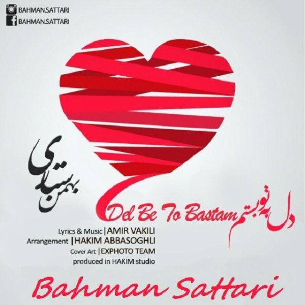 Bahman Sattari - Del Be To Bastam