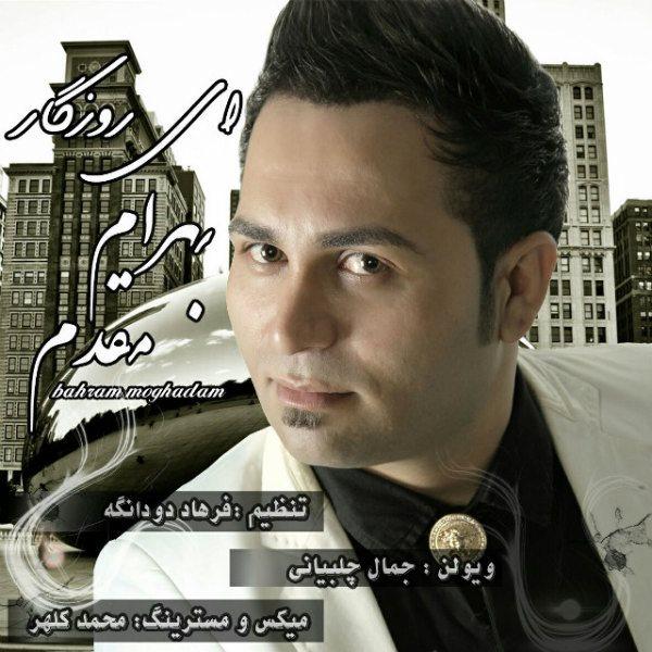 Bahram Moghadam - Ey Roozegar