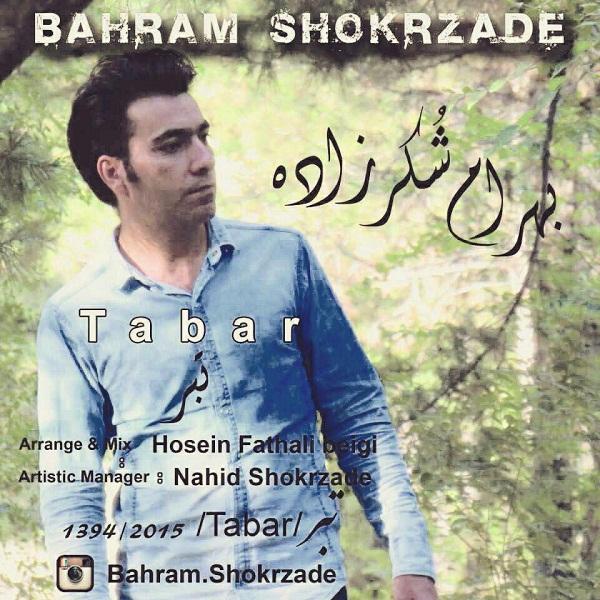 Bahram Shokrzade - Tabar